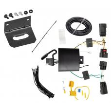 Trailer Wiring and Bracket For 2020 Jeep Gladiator 18-19 Wrangler JL (New Body Style)