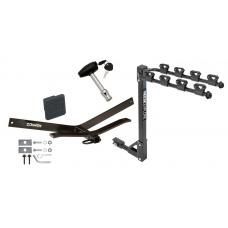 Trailer Tow Hitch w/ 4 Bike Rack For 95-00 Chevy Lumina Monte Carlo tilt away adult or child arms fold down carrier w/ Lock and Cover