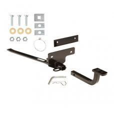"Trailer Tow Hitch For 07-12 Nissan Sentra 1-1/4"" Receiver w/ Draw Bar Kit"
