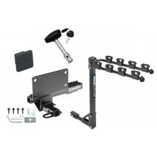 Trailer Tow Hitch w/ 4 Bike Rack For 07-08 Infiniti G35 09-13 G37 4 Dr. Sedan tilt away adult or child arms fold down carrier w/ Lock and Cover