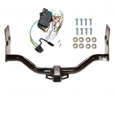 Reese Trailer Tow Hitch For 96-04 Nissan Pathfinder 97-03 Infiniti QX4 w/ Wiring Harness Kit