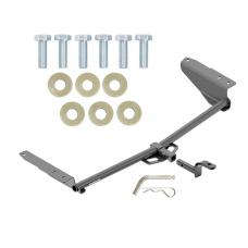 "Trailer Tow Hitch For 18-19 Honda Odyssey All Styles 1-1/4"" Receiver w/ Draw Bar Kit"
