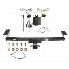 Reese Trailer Tow Hitch For 09-14 Nissan Murano w/ Wiring Harness Kit