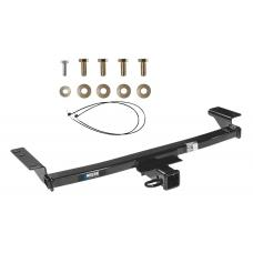"Reese Trailer Tow Hitch For 09-14 Nissan Murano Class 3 2"" Towing Receiver"