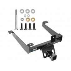 """Reese Trailer Tow Hitch For 14-19 Land Rover Range Rover Sport 2"""" Receiver"""