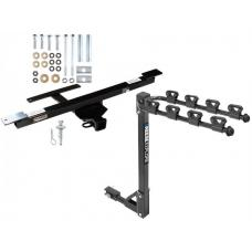 Trailer Tow Hitch w/ 4 Bike Rack For 06-12 Mercedes-Benz R320 R350 R500 tilt away adult or child arms fold down carrier