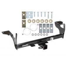 """Trailer Tow Hitch For 10-17 Volvo XC60 All Styles 2"""" Towing Receiver Class 3"""