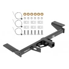 """Trailer Tow Hitch For 17-20 Cadillac XT5 except Platinum 2"""" Receiver"""