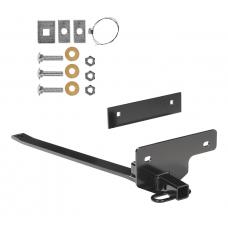 """Reese Trailer Tow Hitch For 07-12 Nissan Sentra 1-1/4"""" Towing Receiver Class 1"""