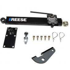"""Reese Friction Sway Control Kit w/ Ball Plate Hardware Ball and Sway Control Bracket for 2"""" Ball Mounts Class 3 and 4"""