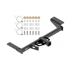 """Reese Trailer Tow Hitch For 17-19 Cadillac XT5 except Platinum 2"""" Receiver"""