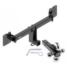 """Reese Trailer Tow Hitch Receiver For 17-19 Jaguar F-Pace w/Tri-Ball Triple Ball 1-7/8"""" 2"""" 2-5/16"""""""